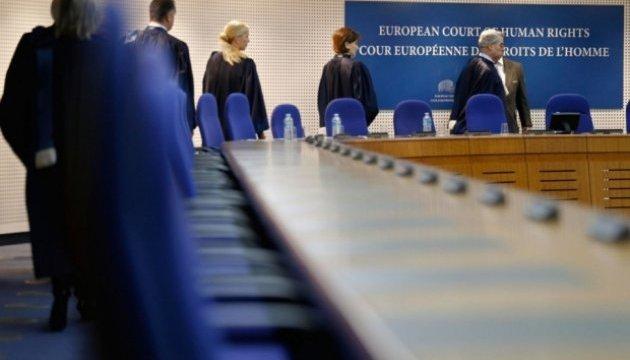 Защита фигуранта «дела диверсантов» Присича подала жалобу в ЕСПЧ