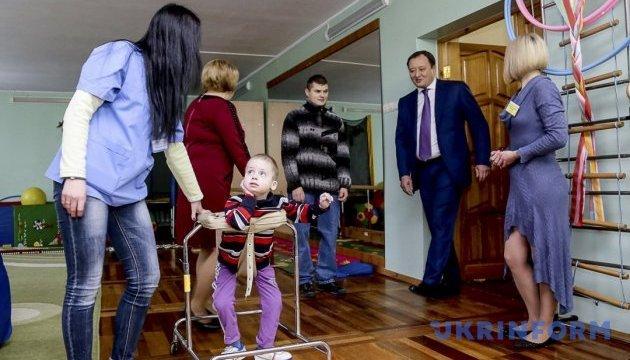 У Києві реформують 26 дитячих інтернатних закладів