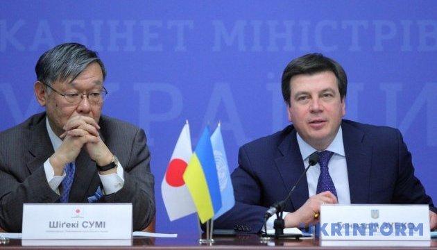Японія виділить майже 4 млн доларів на відбудову Донбасу