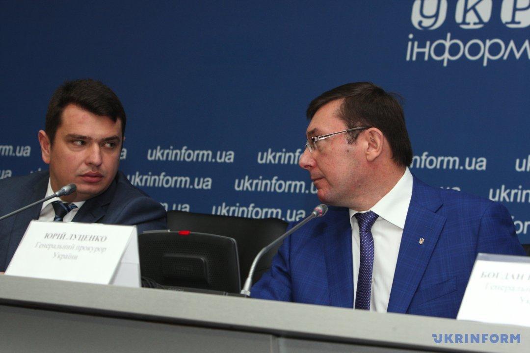 Директор Національного антикорупційного бюро України Артем Ситник і Генпрокурор України Юрій Луценко