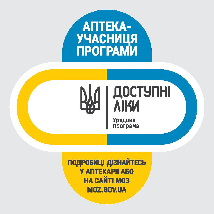 Зразок наліпки на аптеці, яка бере участь у програмі
