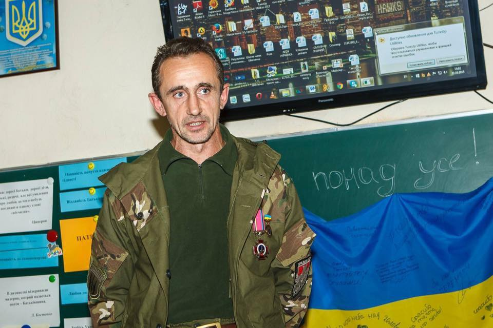 Андрій Вікторович Широков