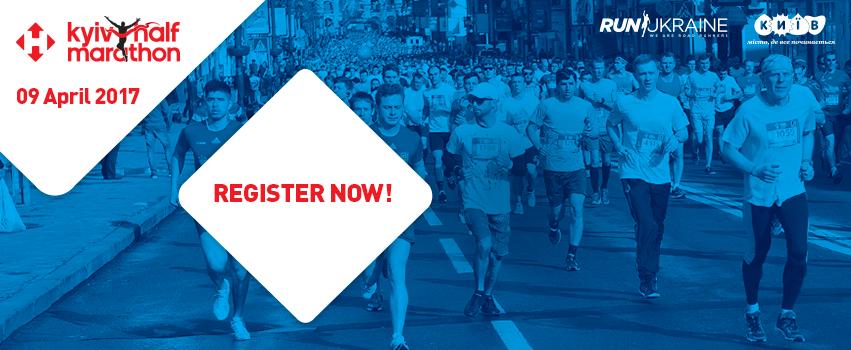 Бігаємо, косплеїмо, смакуємо: марафон фестивалей на вихідних