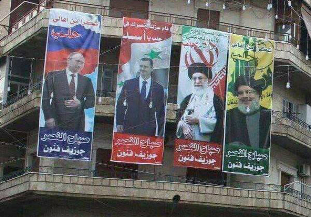 Путін, Асад, Рухані і Насралла на тлі зруйнованого Халеба (Алеппо)