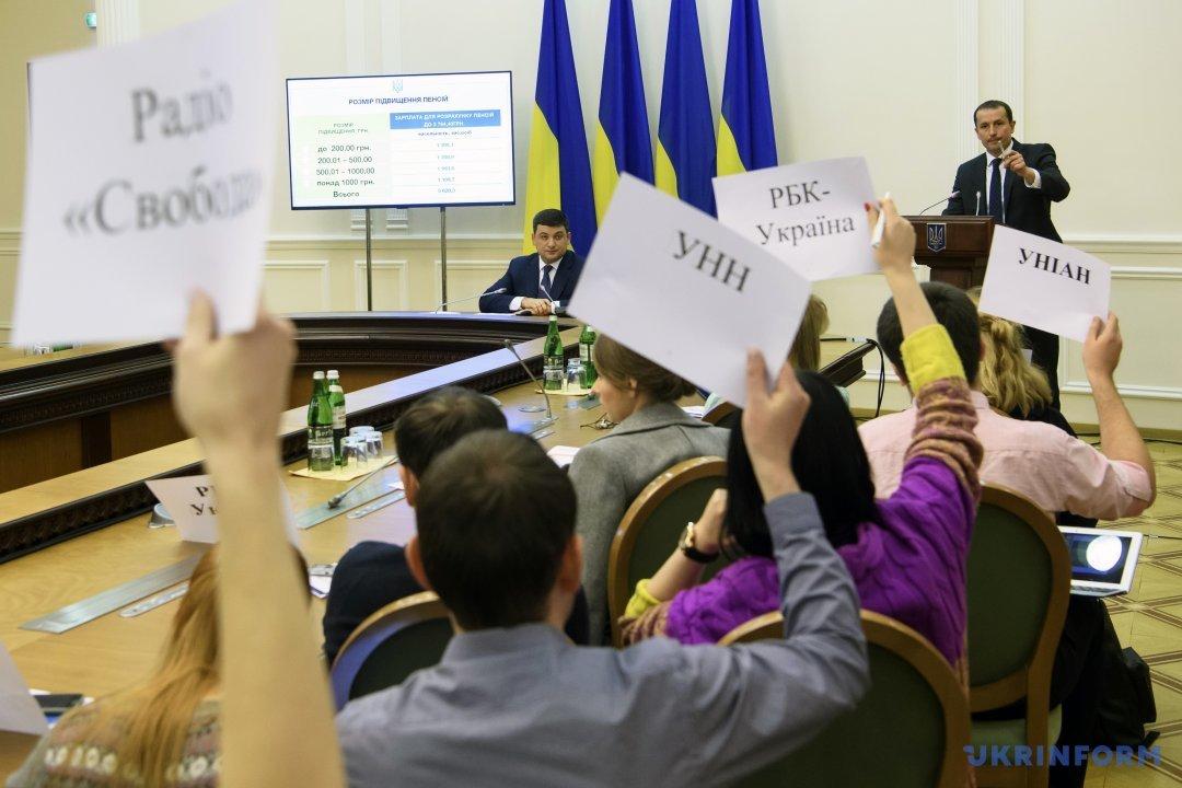 Журналісти під час прес-конференції Прем'єр-міністра України Володимира Гройсмана на тему: