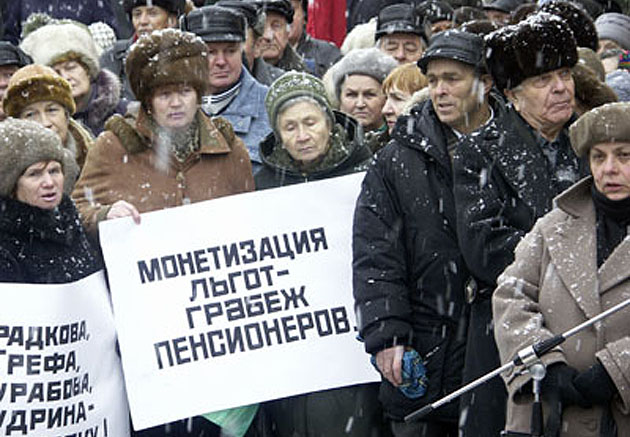 Фото: http://pensiyainfo.ru