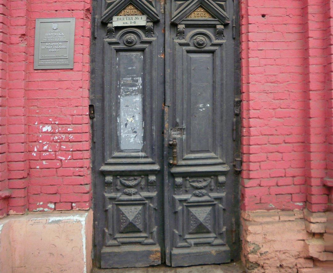 Надпис на табличці: Будинок прибутковий 1903 рік. Пам'ятка архітектури та містобудування // Фото: користувача ArtemKo, сайту Wikimapia