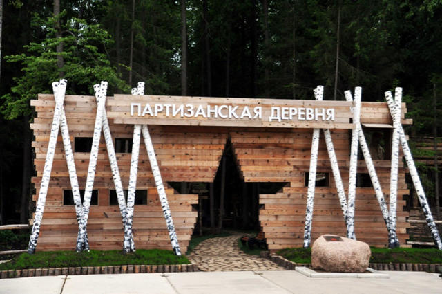 Впарке «Патриот» прошла реконструкция штурма Рейхстага