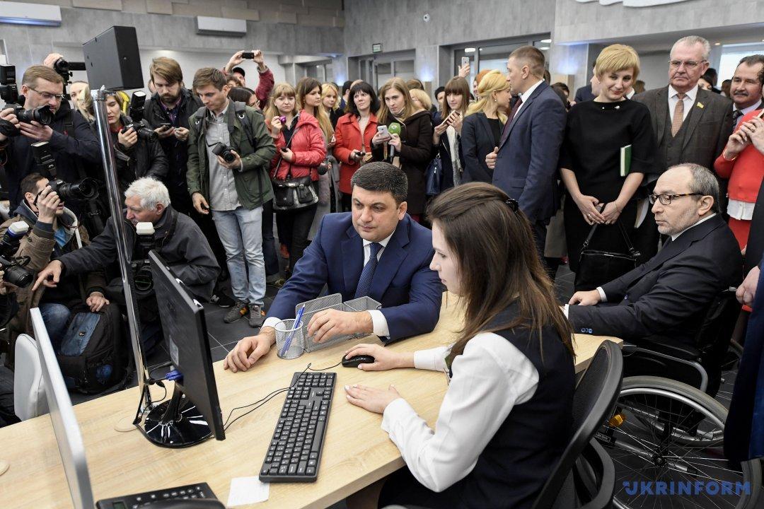 Виталий Кличко вХарькове принял участие воткрытии «Прозрачных офисов»