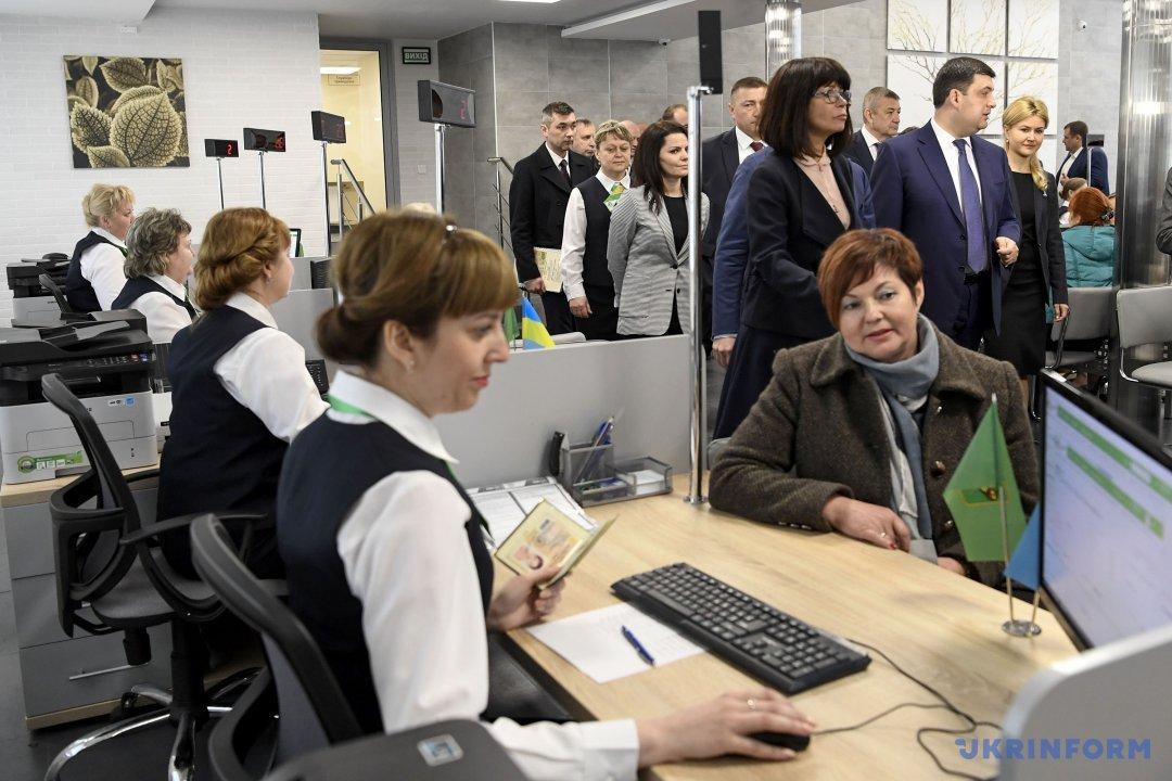 НаПавловом Поле заработал «Прозрачный офис»