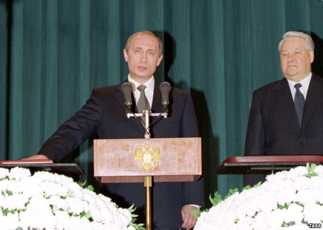 Церемония принятия президентской присяги Владимиром Путиным. Фото: Tass