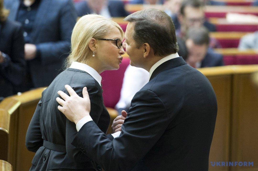 Тимошенко, Ляшко