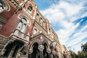 NBU: Key policy rate should not prevent inflation from diminishing to the target