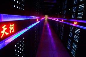Обнародовали TOP-500 суперкомпьютеров мира