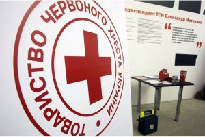 NSDC Staff begins cooperation with Ukrainian Red Cross