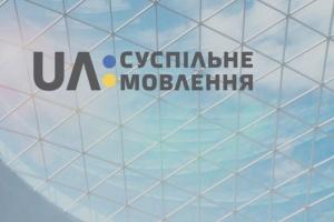 Общественное заявило о погашении €10,5 миллиона долга перед Евроньюс