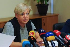 """Гонтарева назвала """"чушью"""" заявления, что она сама организовала поджог дома"""