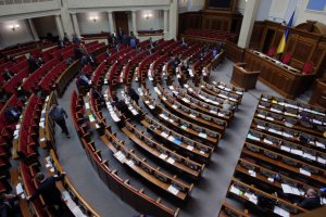 Парубий закрыл заседание Рады, посвященное пятой годовщине российской агрессии