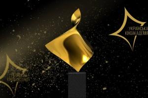 Українська кіноакадемія оголосила номінантів на «Золоту Дзиґу»