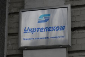 На акції Укртелекому наклали арешт за борги перед Ощадбанком