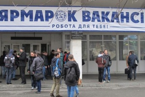 Ukraine unemployment rate plummets