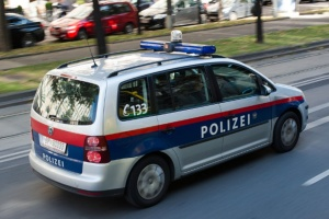 Австрія запроваджує другий локдаун через COVID-19
