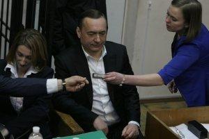 Ексдепутат Мартиненко програв апеляцію у швейцарському суді