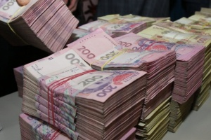 Le PIB de l'Ukraine a atteint 3,5 billions d'UAH en 2018