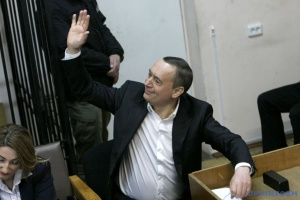 Справу Мартиненка передали до апеляційного суду