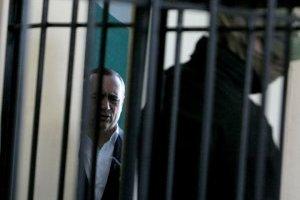 """Суд у справі Мартиненка розглядав докази щодо """"уранового"""" епізоду"""