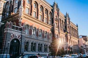 NBU reports of suspicious transactions by clients of 7 banks to law enforcers in Q1 2020