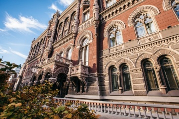 Banks connected to BankID system cover 87% of payment card market - NBU