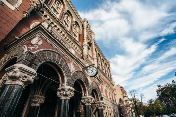 NBU bought $30.5M on interbank foreign exchange market last week