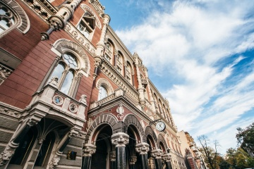 Ukraine's economy could fall by 6-7% in 2020 - NBU
