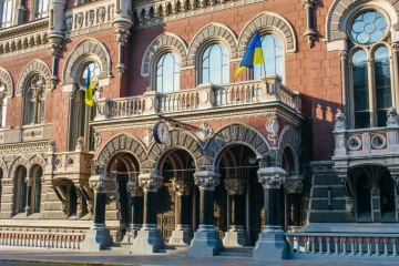 Ukraine's international reserves estimated at USD 25 bln remain at the level of year-start - NBU