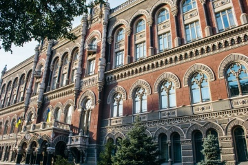 NBU provided law enforcers with access to information on 36 occasions in Q1 2020
