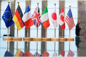 G7 ambassadors call on Ukraine to adopt pension reform as soon as possible