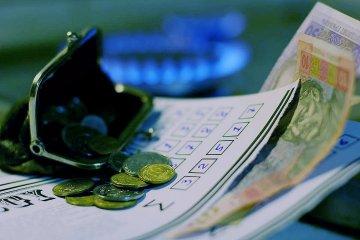 Нацкомиссия назвала максимальную цену на газ для украинцев в августе