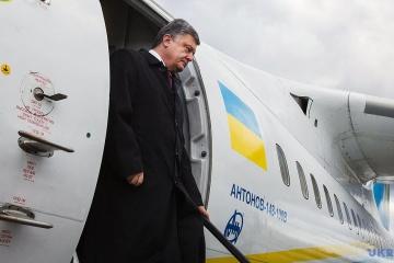 Poroschenko besucht Region Lwiw