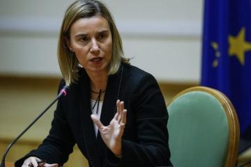 莫格里尼:欧盟可能会在几周内对俄罗斯实施新的制裁