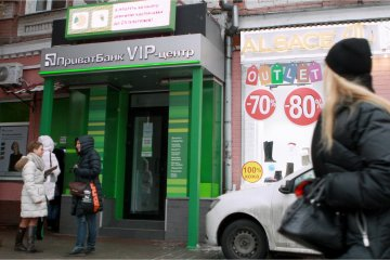 PrivatBank verklagt PricewaterhouseCoopers auf 3 Milliarden Dollar