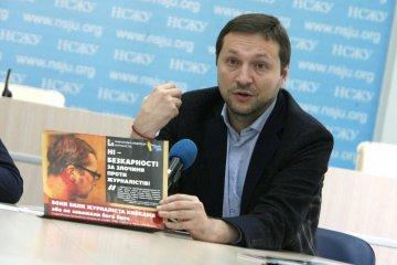 """Преступления против журналистов: Стець обещает """"штурмовать"""" коллег на каждом заседании Кабмина"""