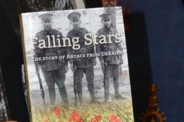 В Австралии издали книгу об украинцах в составе АНЗАК
