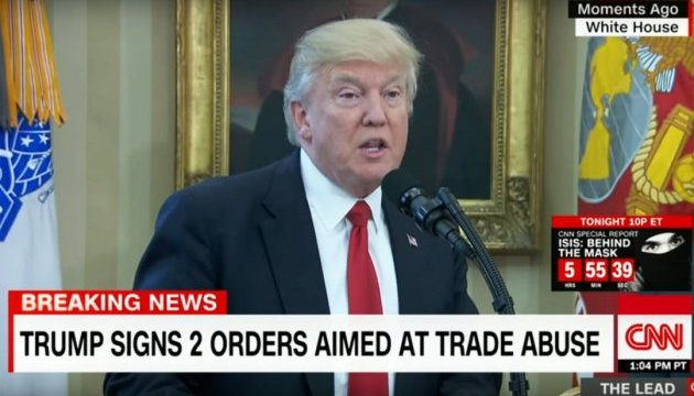 Трамп подписал два указа об усилении позиций США во внешней торговле