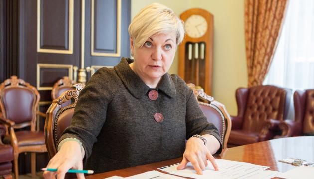 """""""Тільки псувати нерви"""": Гонтарева не буде судитися з Коломойським"""