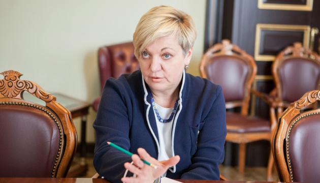 Гонтарева сподівається, що поліція знайде тих, хто підпалив її будинок