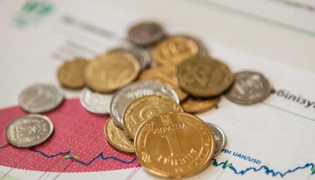 BNU : Légère hausse du taux de change officiel de la hryvnia