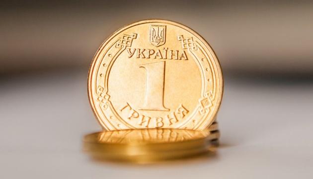 Narodowy Bank obniżył oficjalny kurs hrywny do 28,37