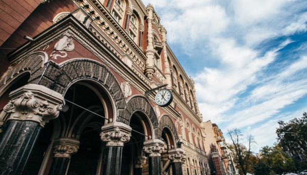 NBU provides refinancing to three banks
