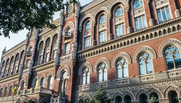 NBU provides refinancing to four banks